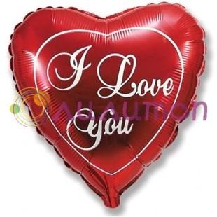 Фольгированный шар 'Маленькое сердце'
