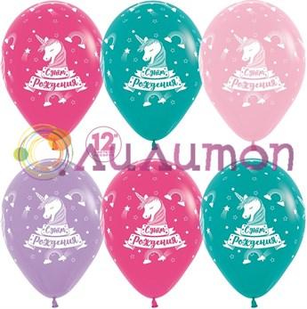 Воздушные шары  'Единорог день рождения'
