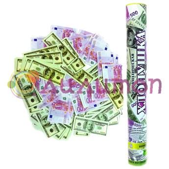 Пневмохлопушка «Доллары и Евро» 40 см - фото 10162