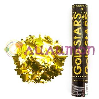 Пневмохлопушка «Золото» 30 см