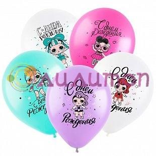 Облако из шаров «С днем рождения Модные Куклы»