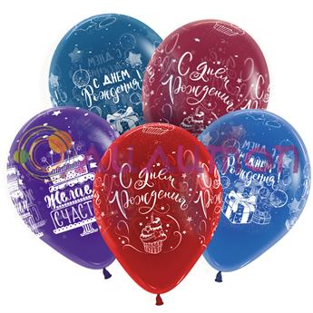 Воздушные шары 'С Днем Рождения' кристалл