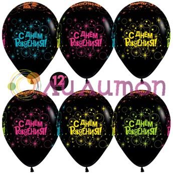 Облако из воздушных шаров 'С Днем Рождения! неон (черный)'