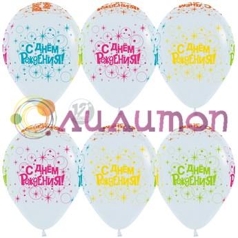 Облако из воздушных шаров 'С Днем Рождения! неон (белый)'