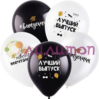 Воздушные шары под потолок 'Выпускник'