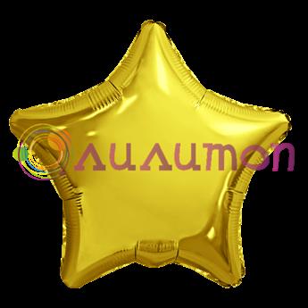 Фольгированный шар 'Большая золотая звезда' 65см