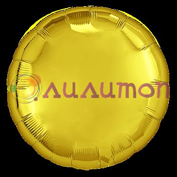 Фольгированный шар 'Золотой круг' 40 см