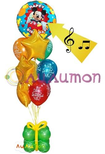 Букет из воздушных шаров 'С Днём рождения с подарком!'