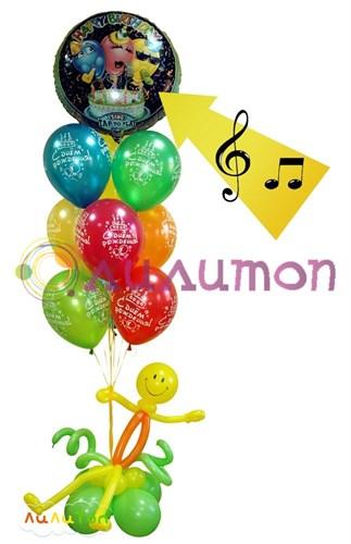"""Букет из воздушных шаров """"С Днём рождения!"""" - фото 4062"""