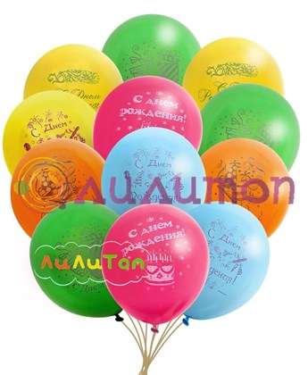 """Облако из воздушных шаров """"С днём рождения!"""" - фото 4184"""