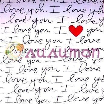 Открытка 'I love you'