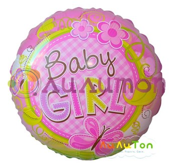Фольгированный шар 'С бабочками для девочки'