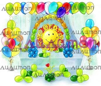Набор шаров 'Праздничный'
