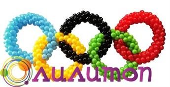 Олимпийские кольца - фото 5253