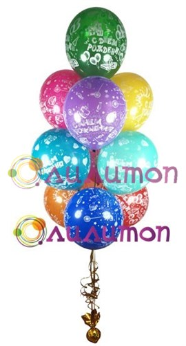 Фонтан из воздушных шаров «С Днем Рождения»