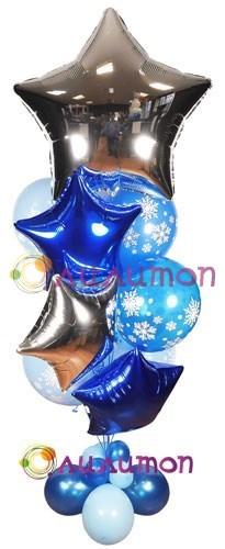 Букет из воздушных шаров 'Новогодние искры'