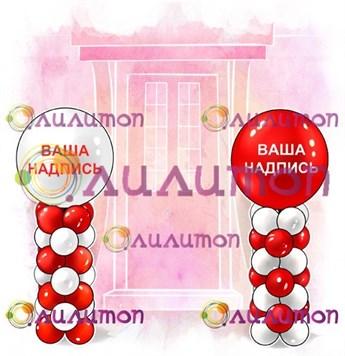 Промопоинты на вход с логотипом 'красно белые'