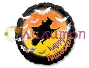 Фольгированный шар 'Ведьма на метле'