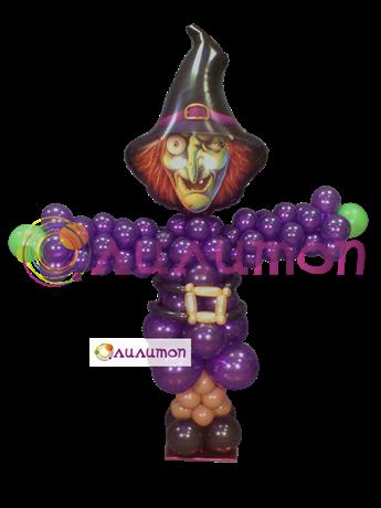 Ведьма из шаров - фото 5529
