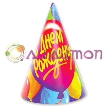 Колпак ' С Днём Рождения!' шары 8шт
