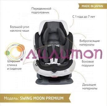 Swing Moon Premium