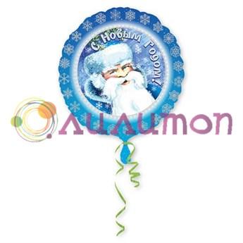 Фольгированный шар 'Дед Мороз'  45 см