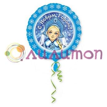 Фольгированный шар 'Снегурочка'  40 см