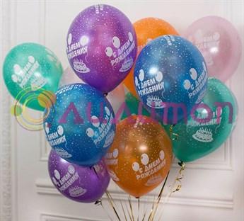 Облако из воздушных шаров ' С Днем Рождения'