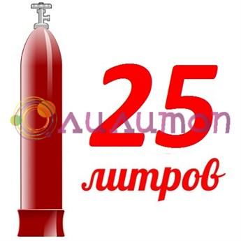 Стальной баллон 25 литров