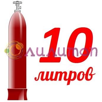 Стальной баллон 10 литров