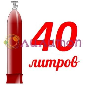 Стальной баллон 40 литров