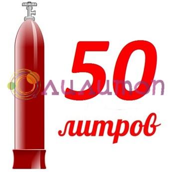 Стальной баллон 50 литров