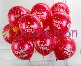 Облако из воздушных шаров 'Я люблю тебя'