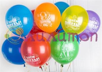 Облако из воздушных шаров 'С Днем Победы'
