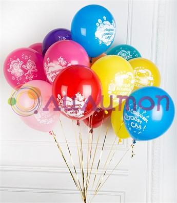 Облако из воздушных шаров 'До свиданья, детский сад!'