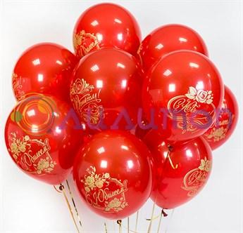 Облако из воздушных шаров  для юбилея