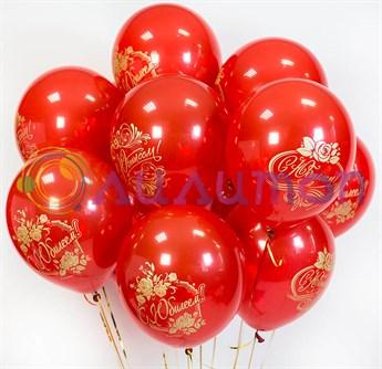 """Воздушные шары  под потолок """" С юбилеем"""" - фото 8628"""