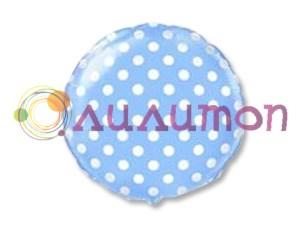 Фольгированный шар 18' Горошек на голубом