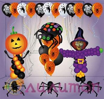 """Набор """"Вечеринка Хеллоуин"""" - фото 8657"""