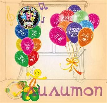 Набор из шаров ' С Днем Рождения' сет1