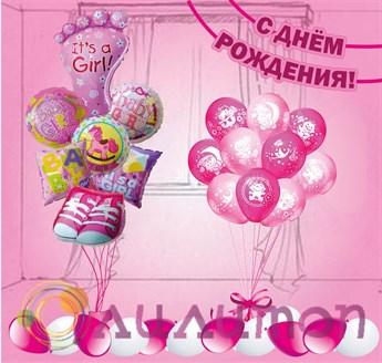 Набор шаров на выписку 'GIRL'