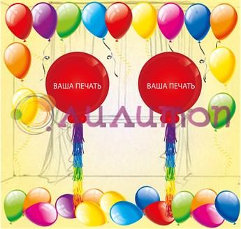 Набор из шаров 'День Рождения' сет3