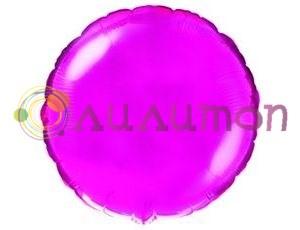 Фольгированный шар 'Розовый круг' 65 см