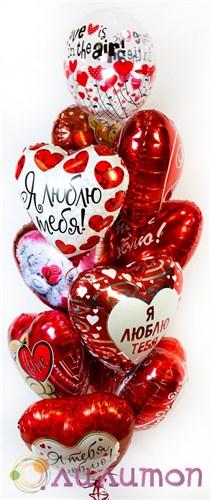 Букет из шаров 'Люблю тебя'