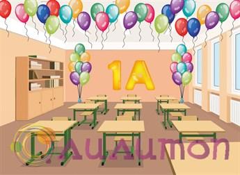 Готовое оформление шариками для класса '1А'