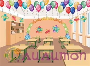 Цветные шарики и цветочки 'Школа'