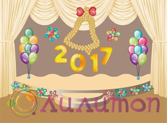 Набор из шаров 'Сцена 2017'