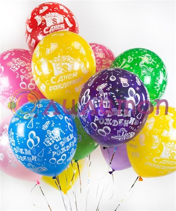 Облако из воздушных шаров 'С днём рождения!'