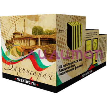 Батарея салютов 'Бахчисарай'