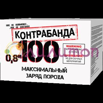 Батарея салютов 'Контрабанда' 100 залпов